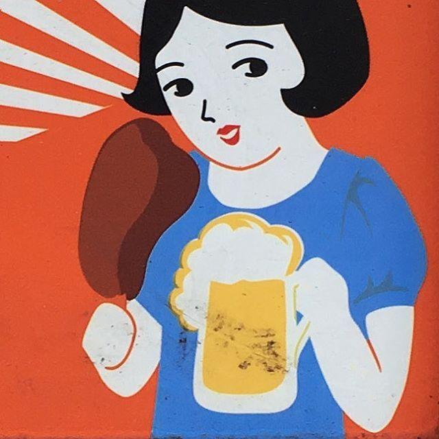 Hearty Happiness  #shopsign #meat #beer #girl #barmaid #retro #showa #inspiration #tokyo #japan