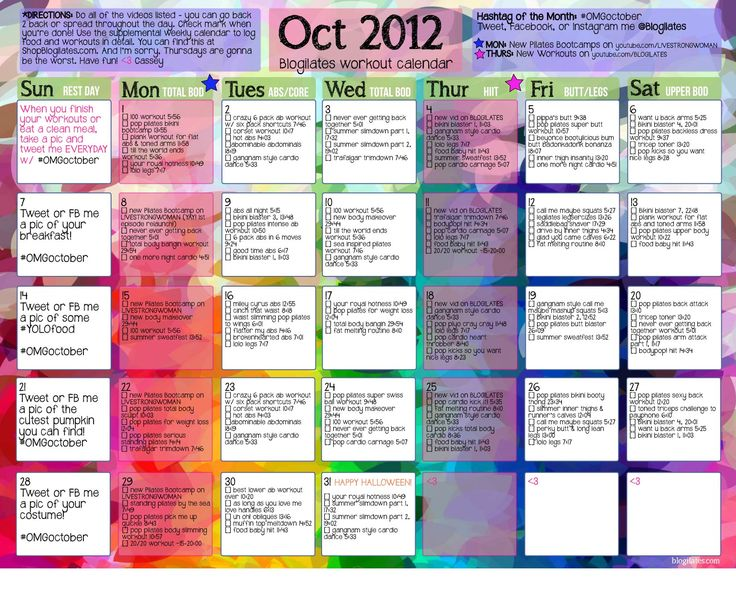 Best 25+ Blogilates calendar ideas on Pinterest Blogilates, 30 - workout calendar
