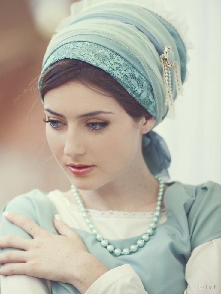 Elegant Turquoise Lace & Tulle Sinar Tichel