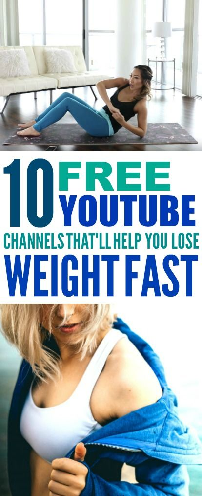 These 10 free fitness youtube channels are THE BEST! I'm so glad I found these GREAT workout ideas! Now I have some great workout videos to watch to lose weight! Now I can do the 100 squat challenge! Such great workout motivation! #workoutmotivation #workoutchallenge #workout #workingout #exercise #workoutroutine #lifehacks #fitness #workoutforwomen #fitnessgoals