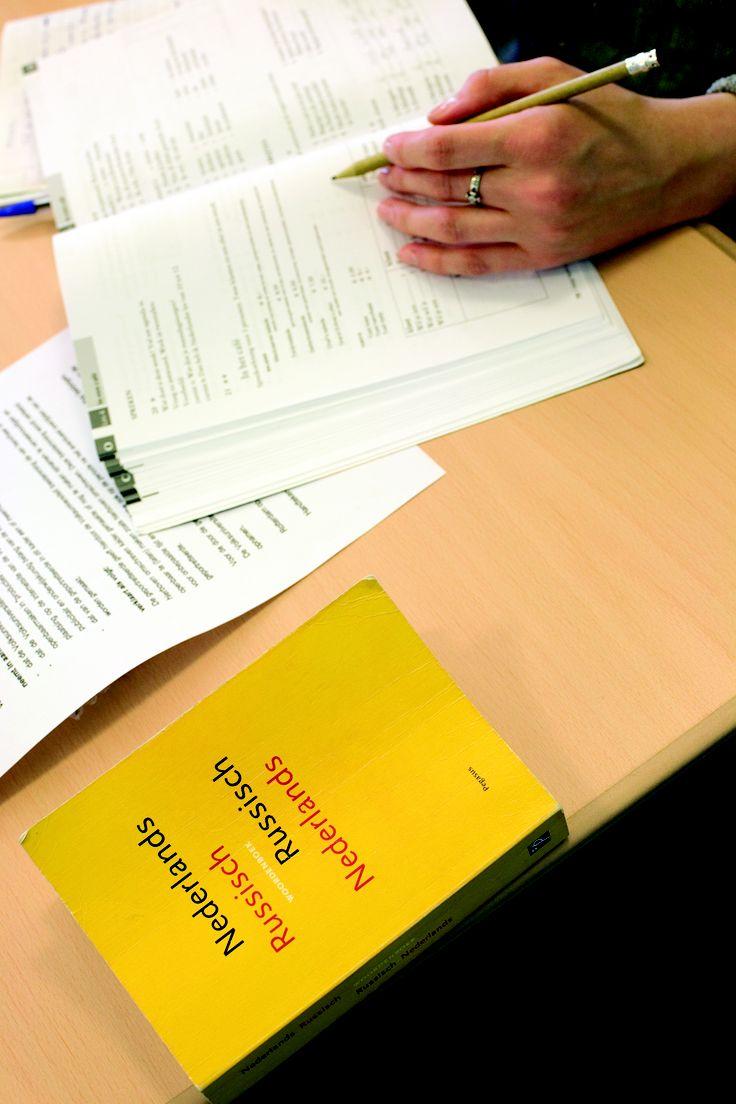 Gaat u binnenkort een tripje maken naar Rusland? De Russische taal beheersen binnen een aantal lessen? Geef u op voor een cursus Russisch bij de Volksuniversiteit Rotterdam via www.volksuniversiteitrotterdam.nl