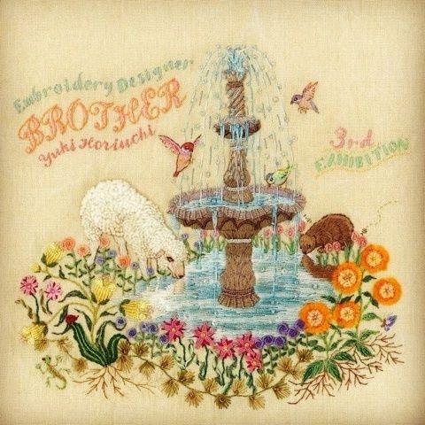 来月11月に個展を開催します!の画像 | 刺繍作家 堀内友紀 -Yuki Horiuchi Embroidery…