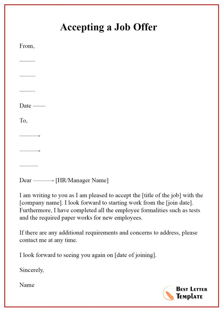 How to Accept a Job Offer Letter/ Email in Simple Steps