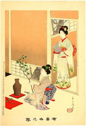 japanese prints for sale - HD 1387×2000