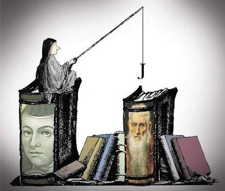 Revista Letras Libres: Lo jerónimo en Sor Juana