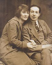 Blandine Ebinger (born Blandine Loeser) (4 November 1899, in Berlin – 25 December 1993, in Berlin) was a German actress and chansonniere, the daughter of the pianist Gustav Loeser and the actress Margarete Wezel. Ebinger became acquainted with Friedrich Hollaender in 1919, and with him she became heavily invested as a performer, writer, and composer in the Berlin cabaret scene in the 1920s, beginning in the cabaret Schall und Rauch and the Café Größenwahn. She married Friedrich Hollaender,