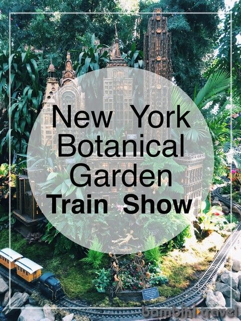 482 best fun train stuff images on pinterest wooden train train activities and train table for Ny botanical gardens train show