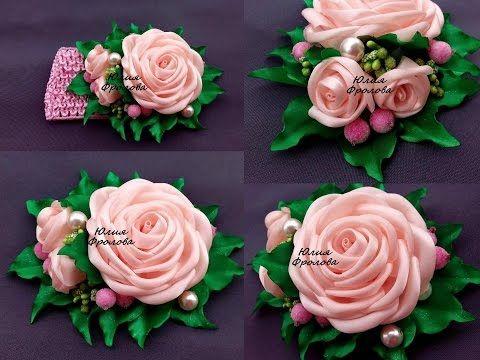 МК розы из атласной ленты , роза Юлия, rose of satin ribbon - YouTube