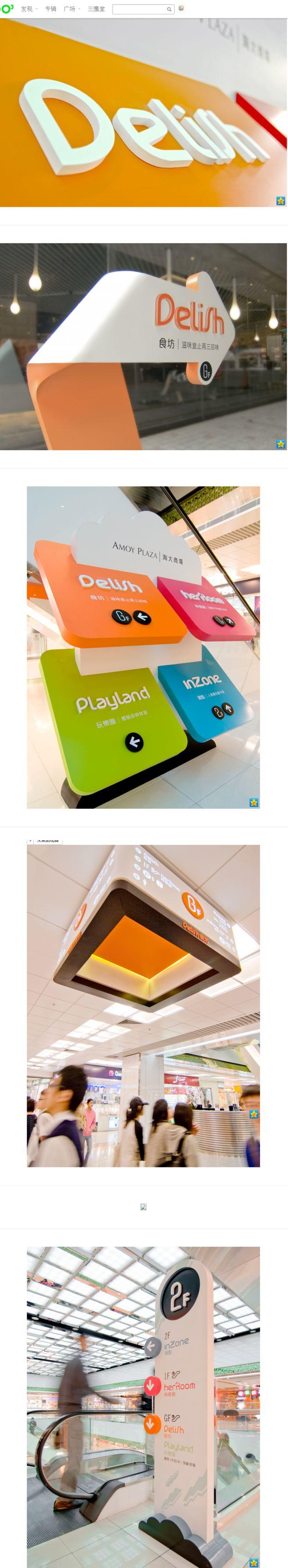 Creative and inventive signage #signage #graphic #design