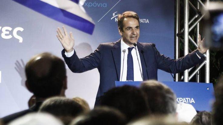 Μητσοτάκης: Εμείς δεν είμαστε ΣΥΡΙΖΑ για να διχάζουμε, είμαστε εδώ για να ενώσουμε τους Έλληνες