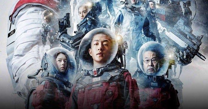 Liu Lang Di Qiu Cin Yapimi Bilim Kurgu Filmleri Arasinda Yer Alan Yabanci Filmlerden Bir Tanesidir Peki Liu Lang Di Bilim Kurgu Netflix Bilim Kurgu Filmleri