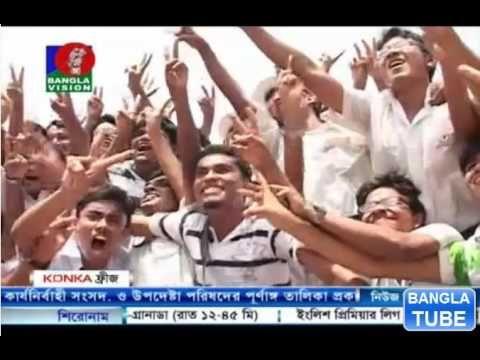 Early Updated Bangla News 30 October 2016 On Banglavision