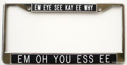 Coolest license plate frame. Ever.(available on Amazon)