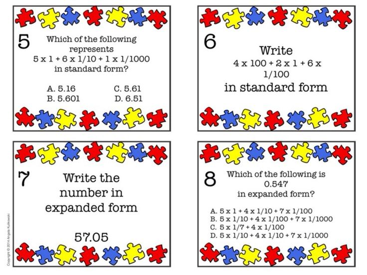 135 Best Numbers Operations 5th Grade Images On Pinterest School