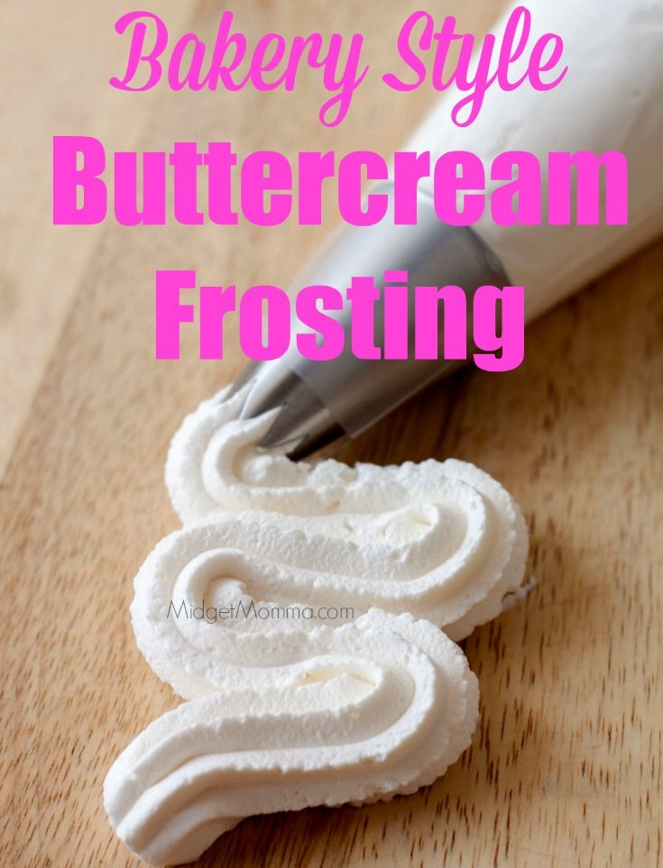 bakery style buttercream icing