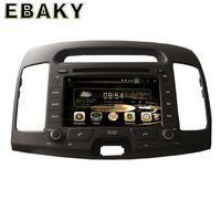 7Inch Pure Android 5.1.1 Car Radio for HYUNDAI ELANTRA 2007-2011 GPS Navigation+DVD Player