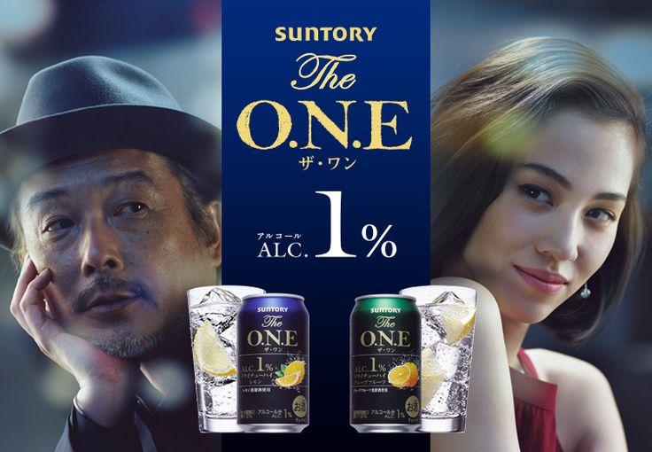 SUNTORY The O.N.E (ザ・ワン)