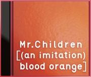 New Album[(an imitation) blood orange]  2012.11.28 Release!    <収録曲>  01. hypnosis [ 日本テレビ系ドラマ「トッカン 特別国税徴収官」主題歌 ]    02. Marshmallow day [ 資生堂「マキアージュ」CM ソング ]    03. End of the day    04. 常套句 [ フジテレビ系ドラマ「遅咲きのヒマワリ~ボクの人生、リニューアル~」主題歌 ]    05. pieces [ 映画「僕等がいた」( 後篇) 主題歌 ]    06. イミテーションの木    07. かぞえうた    08. インマイタウン    09. 過去と未来と交信する男    10. Happy Song [ フジテレビ系「めざましテレビ」テーマソング ]    11. 祈り ~涙の軌道 [ 映画「僕等がいた」( 前篇) 主題歌 ]    DVD : Included 4 Music Videos「hypnosis」「Marshmallow day」「常套句」「祈り ~涙の軌道」