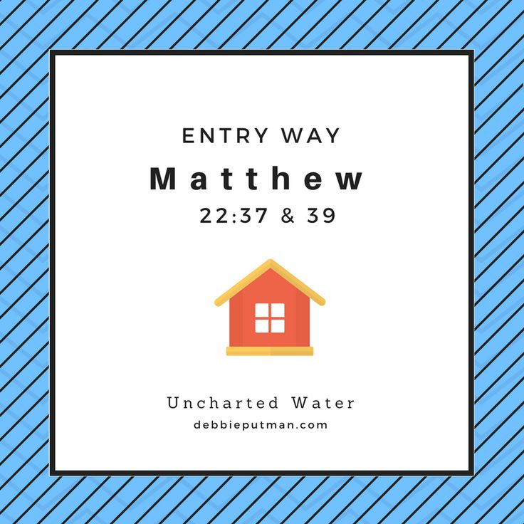 Day Five: Love Your Neighbor, Matthew 22:37-39