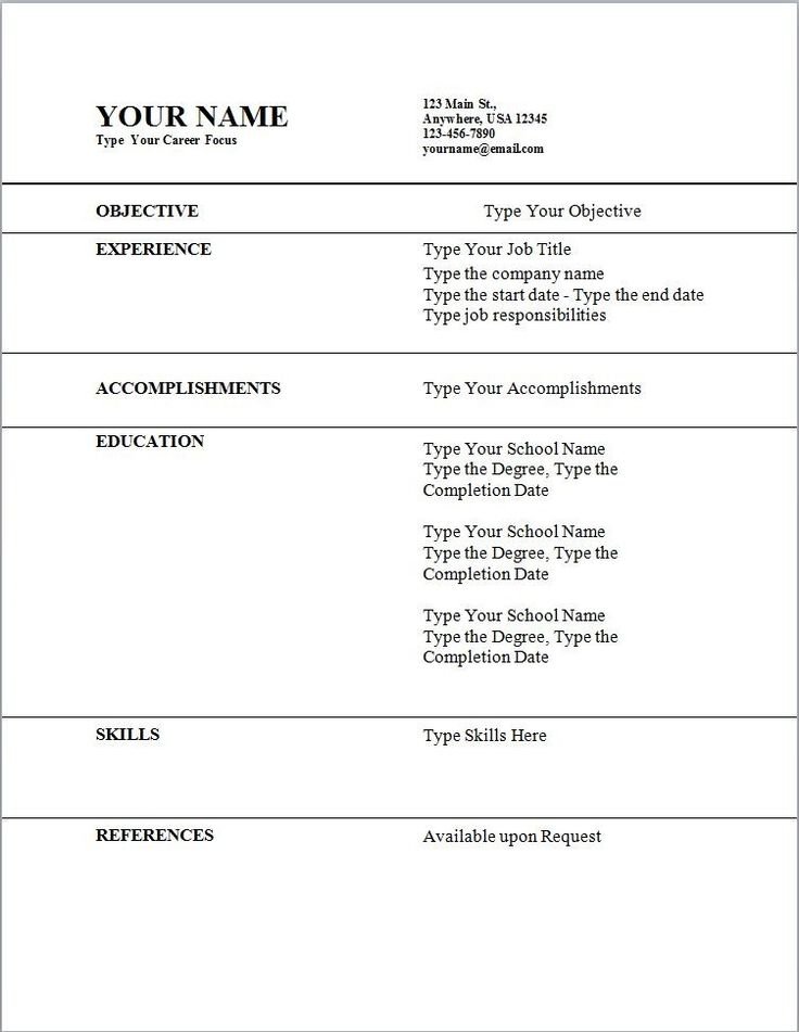 11 best College student resume images on Pinterest College - job resume examples for highschool students