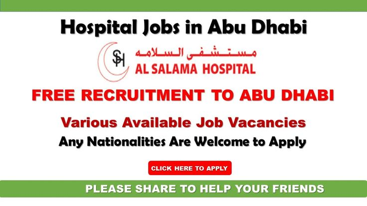 Job in Al Salama Hospital Abu dhabi   Job Title Location Chief Accountant / Head of Accounts Abu Dhabi-UAE Related