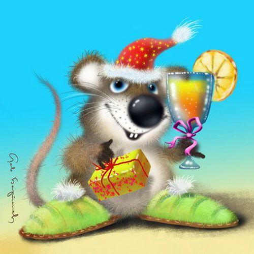 Гиф, лев бартенев открытки с днем рождения