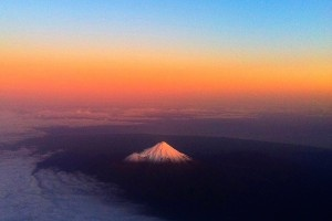 Mt. Taranaki, New Zealand