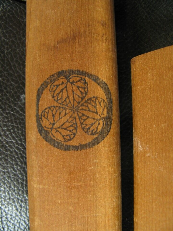 Japanese - Wooden Sword