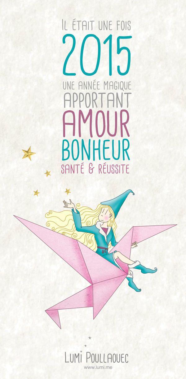 Lumi Poullaouec - www.lumi.me Carte de vœux 2015 #vœux #wishes #newYear #carte #illustration #zenbazuru #origami #fée #2015