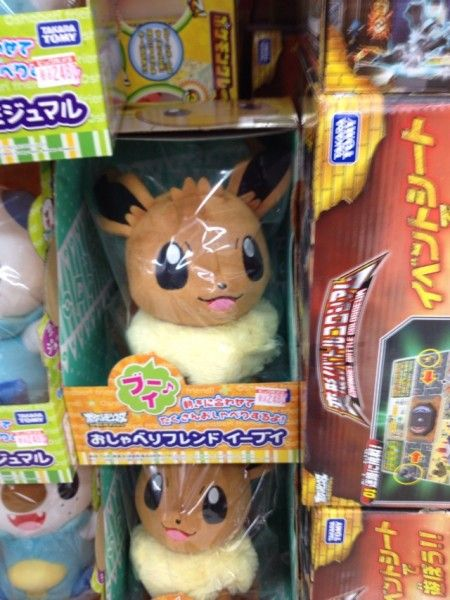 Pokemon Photos From Tokyo Eevee Talking Plush Dolls Things I Want Pinterest