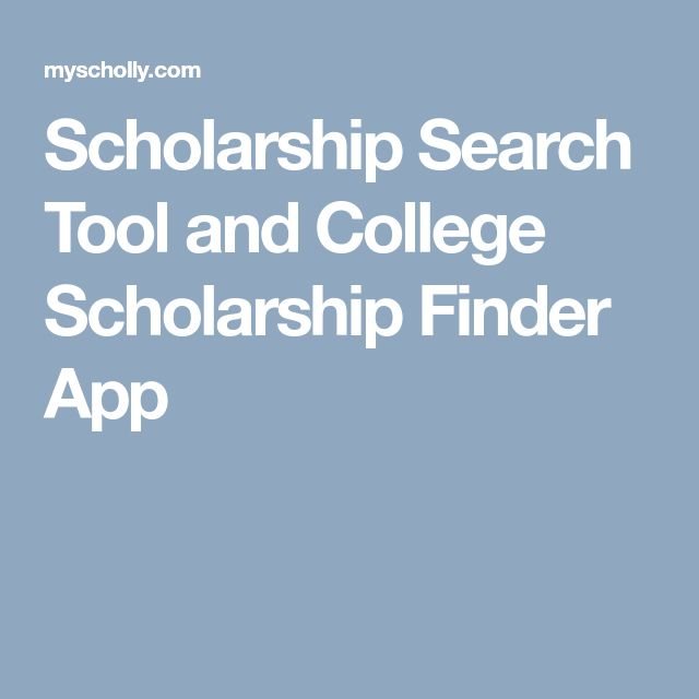 Scholarship Search Tool and College Scholarship Finder App