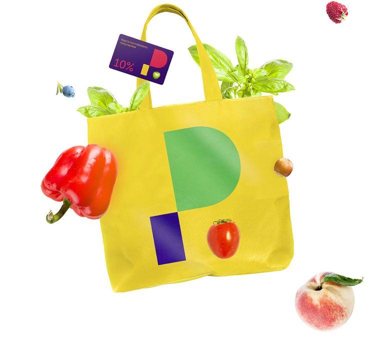 Ольга Разинкова продает свежие фрукты, овощи, ягоды, сухофрукты иорехи через небольшую сеть лавок