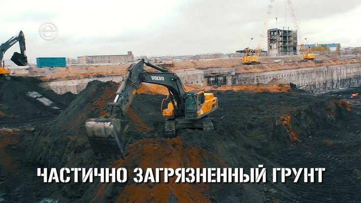 Частично загрязненный грунт. Разработка вывоз утилизация грунта, отсыпка...