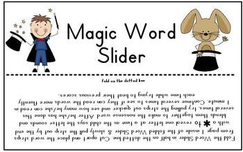 Help students blend letter sounds to make CVC nonsense words using this simple activity (free!!)