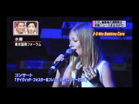 Jackie's Picks: Jackie Evancho on Jouhou7 Newscast 10/22/11