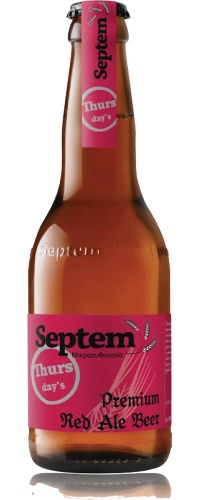 Septem Thursday