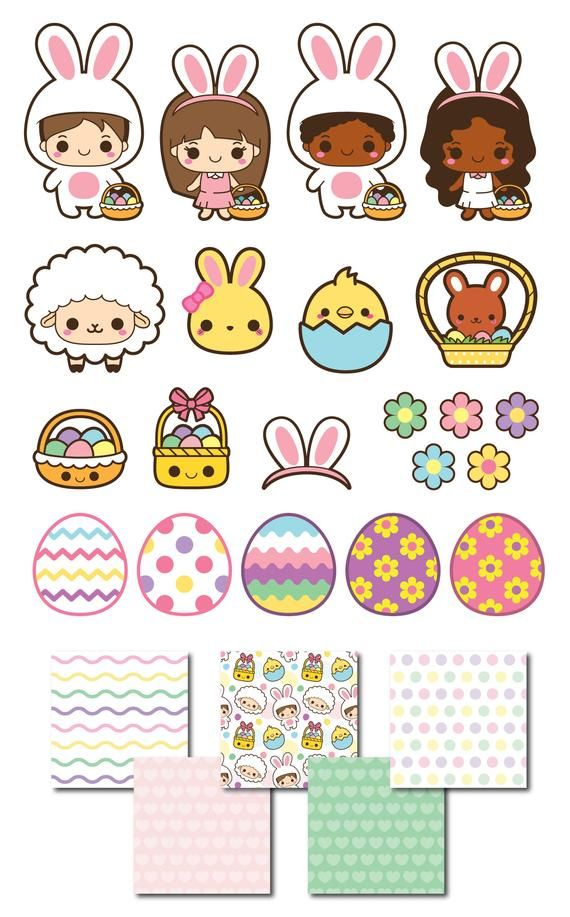 Easter simple. Kawaii clipart kids clip