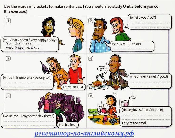 "Learning English: Learning English - Lesson One (Introduction) Lessons 18+ Williams Julia ""Leap book"" Визуальный английский English  РЕПЕТИТОР АНГЛИЙСКОГО ЯЗЫКА Королев Москва - BBC Learning. eng-tutor-online #bbc_learning_english"