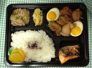 2012年12月11日(火)ランチメニュー:鶏とゆで卵のこってり煮/しゃけの塩焼き  /かぶのひき肉あんかけ/白菜お浸し