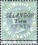 Selangor 1891 Stamps of Straits Settlement Surcharged Fine Mint SG 44 Scott 19 Other Asian and British Commonwealth Stamps HERE!