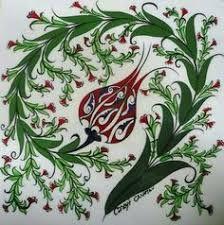 Image result for faruk şahin çini eserleri