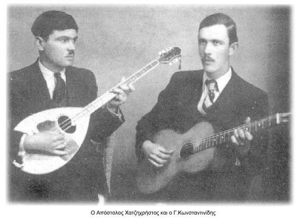 On the left Pavlos Sidiropoulos - he was a virtuoso dancer Zeimpekis - Zeibekiko