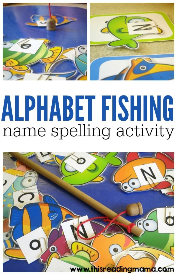 FREE Alphabet Fishing - A Name Spelling Activity - This Reading Mama
