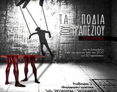 "Check out new work on my @Behance portfolio: """"Τα 4 πόδια του τραπεζιού""_στο θέατρο Τζένη Καρέζη"" http://be.net/gallery/31314527/-4-_-"