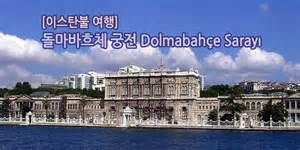 The palace was no end of grandiose.The Mayans worshiped gods and built temples and palaces. 메가888바카라사이트추천 ⇔ぉ HBN122 COM ぉ⇔ 메가888바카라사이트추천 메가888바카라사이트추천 메가888바카라사이트추천 메가888바카라사이트추천 메가888바카라사이트추천 메가888바카라사이트추천 메가888바카라사이트추천 메가888바카라사이트추천 메가888바카라사이트추천