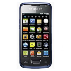Sell My Samsung Galaxy Beam i8520 Compare prices for your Samsung Galaxy Beam i8520 from UK's top mobile buyers! We do all the hard work and guarantee to get the Best Value and Most Cash for your New, Used or Faulty/Damaged Samsung Galaxy Beam i8520.