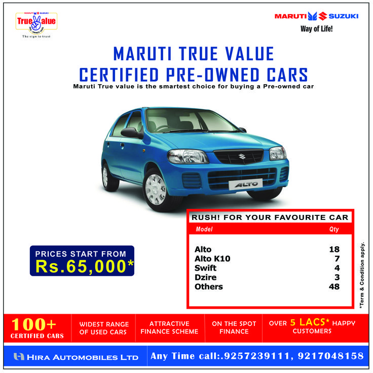 Planning To Buy A Pre-owned Car, Don't Worry Maruti True