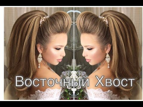 Fishtail Upstyle Braid created by Sexy Hair Master Artist Dawn Atkinson - YouTube
