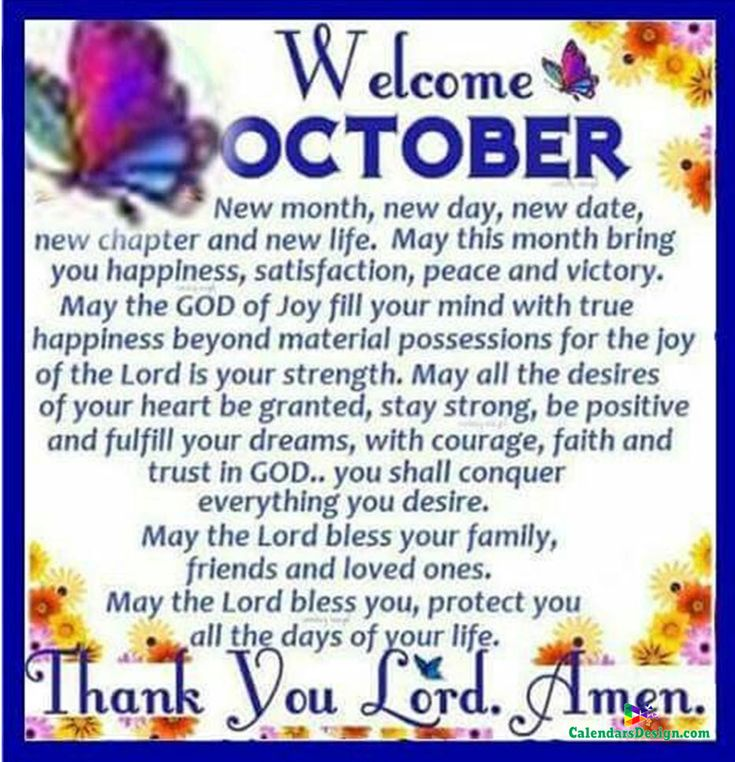 October Quotes and Sayings October quotes