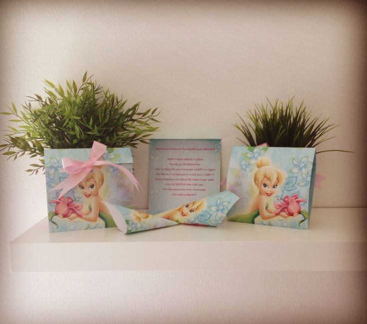 Tinker bell invitation